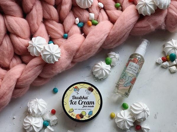 Näohoolduskomplekt Sweet skin