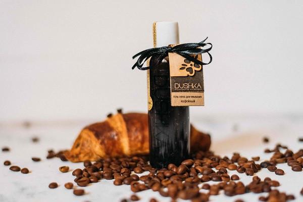 Geelkoorija Coffee
