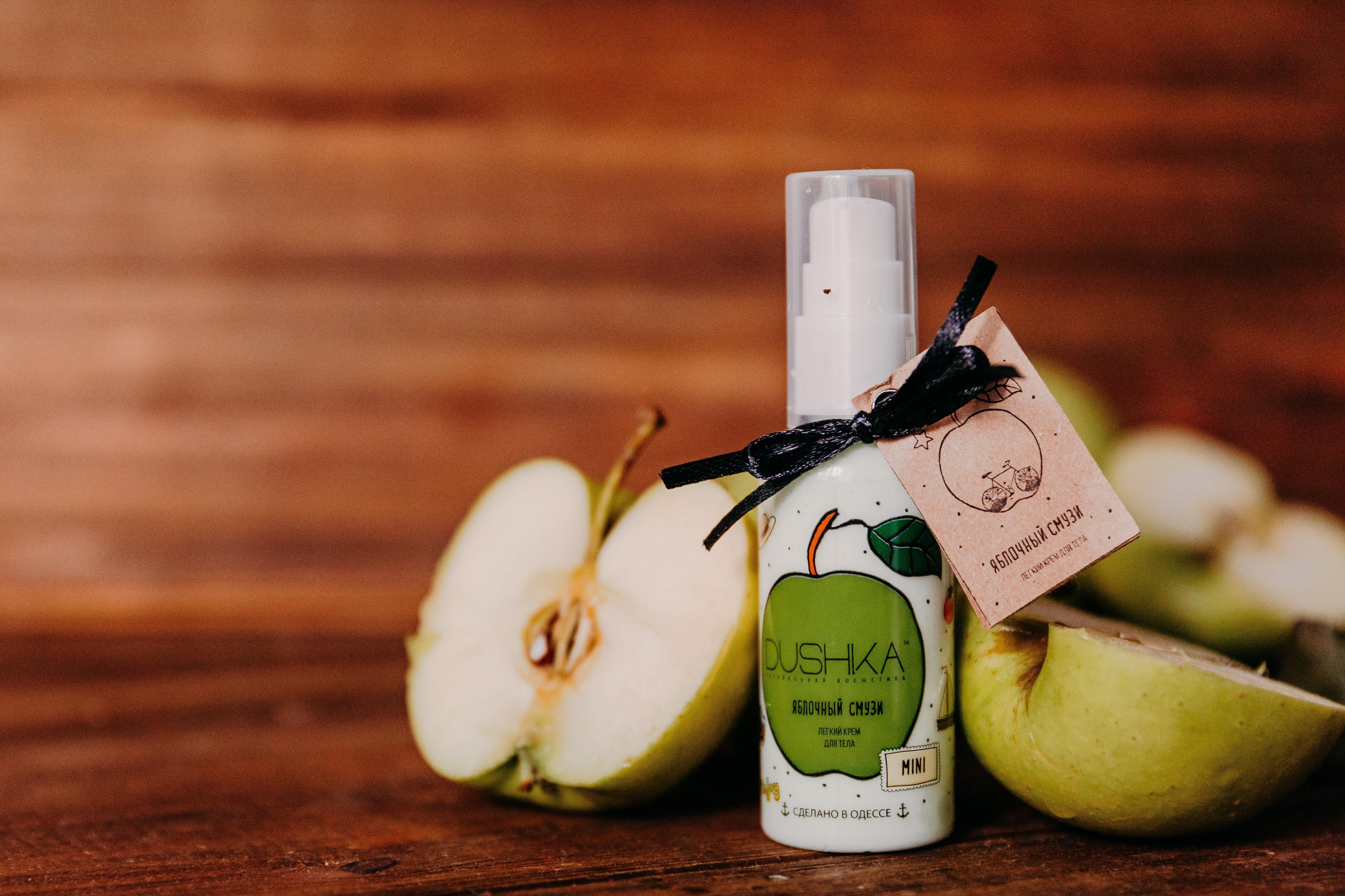 Miniversioon käte- ja kehakreemist Apple Smoothie